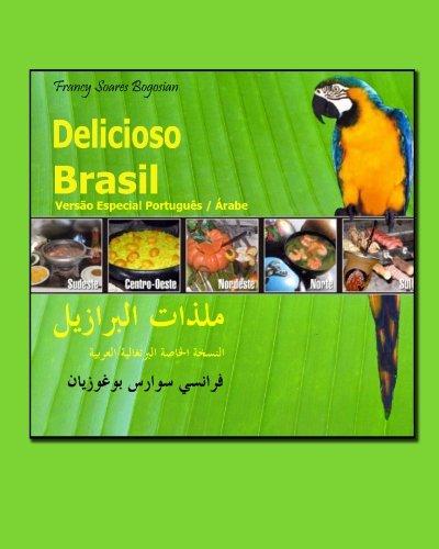delicioso-brasil-verso-especial-portugus-rabe