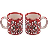 Style My Way Red Mughal Ceramic Milk Mugs - Set Of 2