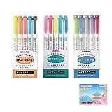 Zebra Mildliner 3 Pack Set 15 pens, wkt7-5c-nc Wkt7-5c-hc Wkt7-n-5c pastel markers, Sticky Notes