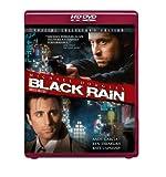 Black Rain [HD DVD] [1990] [US Import]