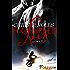 Highspeed Love: Roman