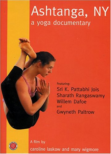 ashtanga-ny-yoga-documentary-import-usa-zone-1