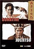 Sonatine. Jugatsu / Réalisé par Takeshi Kitano | Kitano, Takeshi. Monteur