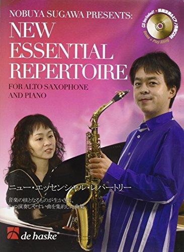 New Essential Repertoire