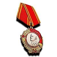 Medalla Militar Orden de Lenin Medalla Soviética Soviética de Rusia Premio más alto Nuevo Raro, Réplica, Regalo!
