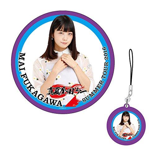 NOGIZAKA46 PLENO VERANO GIRA NACIONAL 2016 LATAS INDIVIDUALES DE PLACAS MAI FUKAGAWA