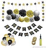 Geburtstag Dekoration Deko Geburtstag Geburtstagsdeko,Premiumqualität Schwarzes Silber und Gold,18 21 30 40 50 60 70 80 90 geburtstag deko für Mann/Frauen,Party Decorations,luftballons.