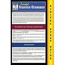Russian Grammar ( Blokehead Easy Study Guide) (English Edition)