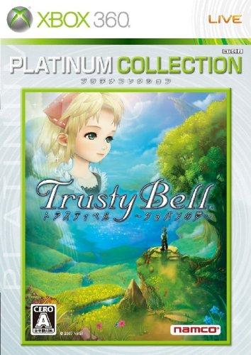Trusty Bell: Chopin no Yume / Eternal Sonata (Platinum Collection)[Japanische Importspiele]