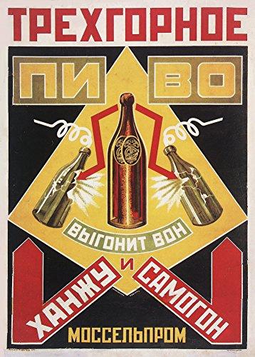 World of Art Vintageposter, Sovietunion/Russland, Konstruktivismus,Das Trekhgornoye-Bier von Alexynader Rodchenko 1925, 250g/m², Hochglanz, Nachdruck, A3 (Bar Bauhaus)