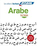 Cahier d'écriture arabe - Les bases...
