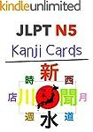 JLPT N5 Kanji Cards (English Edition)