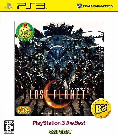Lost Planet 2 (Best Version) (japan import)