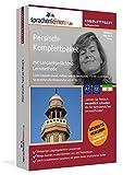 Persisch-Komplettpaket: Lernstufen A1 bis C2. Fließend Persisch lernen mit der Langzeitgedächtnis-Lernmethode. Sprachkurs-Software auf DVD für Windows/Linux/Mac OS X
