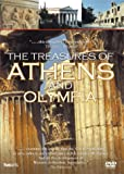 The Treasures Of Athens And Olympia [DVD] [Reino Unido]