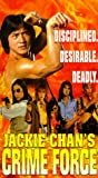 Jackie Chan's Crime Force [VHS] [Import USA]