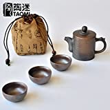 GENERIC Black : Coffee Tea Sets,Vintage ...