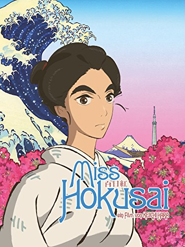 Miss Hokusai Cover