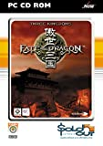 Cheapest Three Kingdoms: Fate Of The Dragon on PC