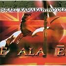 E Ala E By Israel