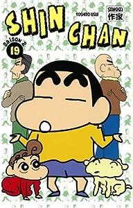 Shin Chan Saison 2 Tome 19
