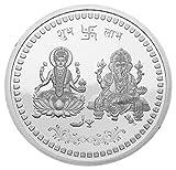 #8: GEHNABOX 10 Grams 999 Ganesh Laxmi Silver Coin