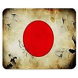 Flagge Japan 1, Weltkarte, Designer Leder Mousepad Unterlage Mauspad Maus-Pad Stark Anti Rutsch Unterseite für Optimalen Halt mit Lebhaftes Motiv Kompatibel mit allen Maustypen (Kugel, Optisch, Laser)Ideal für Gamer und für Grafikdesigner.