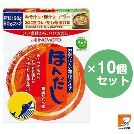 ajinomoto-honda-city-120g-60gx2-bolsas-de-entrada-conjunto-x10
