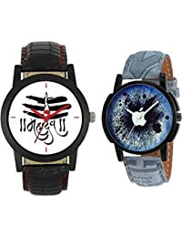 The Shopoholic Combo Latest Fashionable Black And WhiteMahadev Dial Analog Watch For Boys -Combo Watch In Men