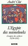 EGYPTE DES MAMELOUKS