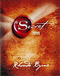 Rahasya (The Secret) (Hindi)
