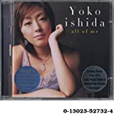 Songtexte von Yoko Ishida - all of me