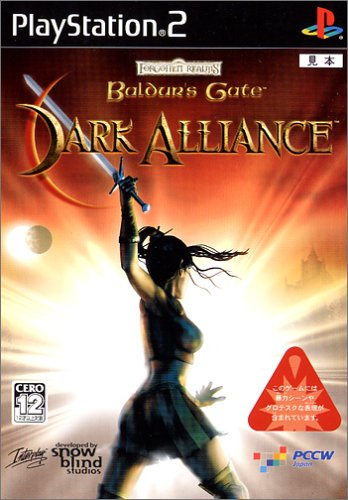 baldurs-gate-dark-alliance-pccw-the-bestimport-japonais