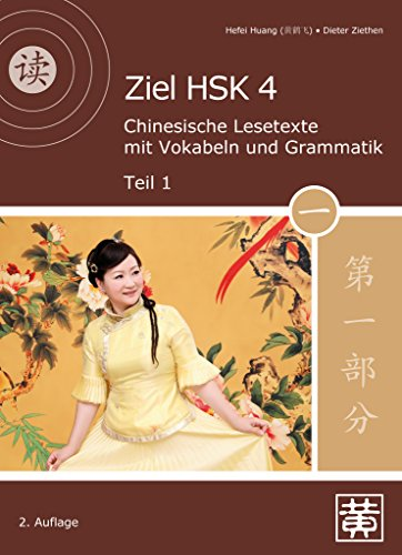 Ziel HSK 4: Chinesische Lesetexte mit Vokabeln und Grammatik - Teil 1 (4 Ziele)