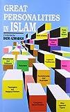 Great Personalities in Islam