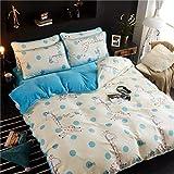 AZSUR Vier Stück Baumwolle bedeckt Bettdecke, Reine Baumwolle Korallen Haufen Bettwäsche, Herbst und Winter Warmes Bett Gesetzt, 1,5 * 2,0 m, Ban Bi