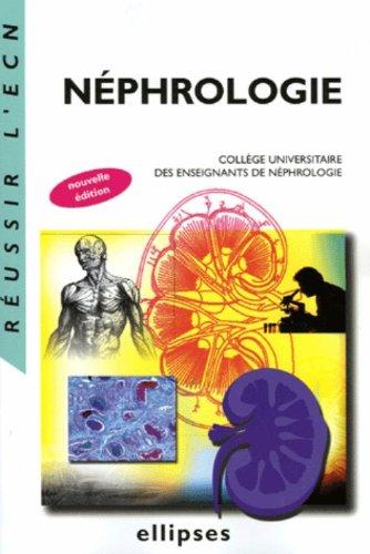 Nphrologie