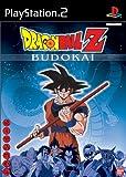 Dragon Ball Z: Budokai (PS2)