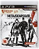 Metal Gear Solid 4: 25th Anniversary Edition (PS3)