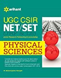 UGC-CSIR NET (JRF & LS) Physical Science