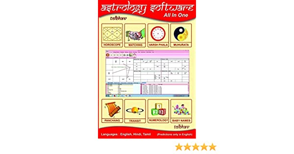 online kundali match making in marathi