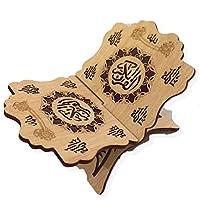 حامل قراءة المصحف القران من الخشب المحفور لرمضان و المساجد- حجم كبير