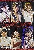 Live Tour 2013 Aki Smile Charg [DVD-AUDIO]