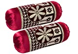 HSR Collection 2 Piece Valvet Chenille Bolster Cover Set - 32x16 inches, Maroon