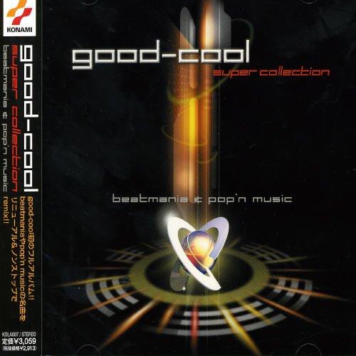 good-cool-beat-mania-popn-music