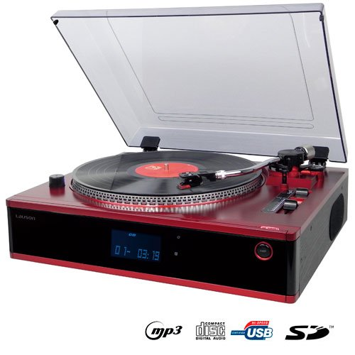 lauson-cl136-schallplattenspieler-automatik-plattenspieler-cd-mp3-usb-radio-fm-vinyl