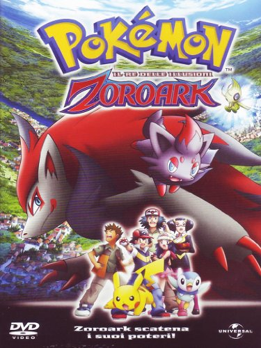 pokemon-zoroark-il-re-delle-illusioni