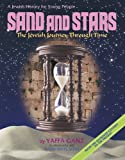 Artscroll: Sand and Stars II by Yaffa Ganz