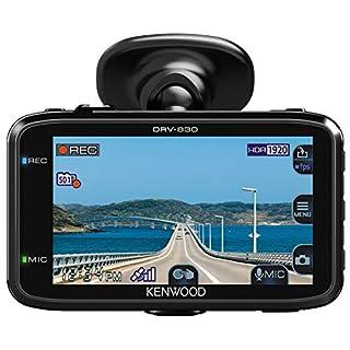 Kenwood DRV-830 Wide Quad-HD-Dashcam mit GPS und Fahrassistenzsystem, 3,7 MP Schwarz