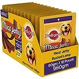 Pedigree Dog Treats Meat Jerky Stix, Lamb, 80 g (Pack of 12)